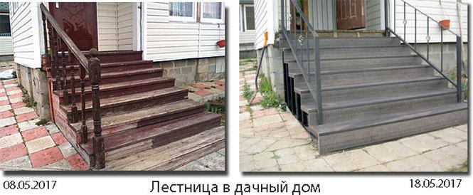 Лестница в дачный дом